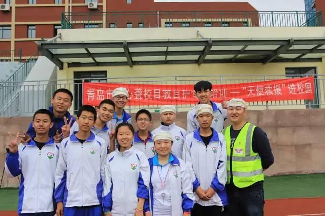 青岛市中心聋校是一所集学前康复,小学,初中,普通高中,职业中专于一体