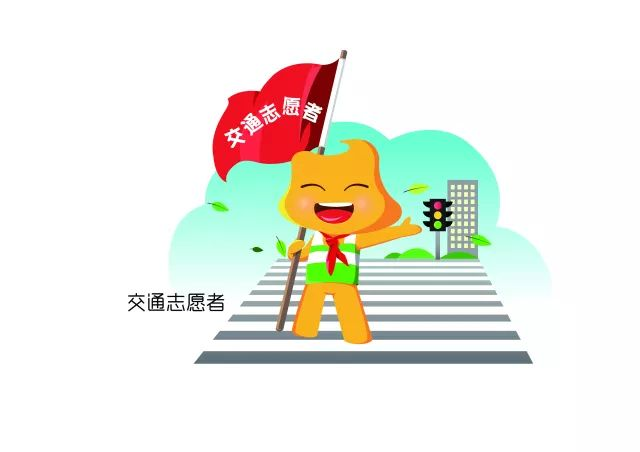 """东营市青年志愿者立体形象标志""""萤火虫""""今日上线"""
