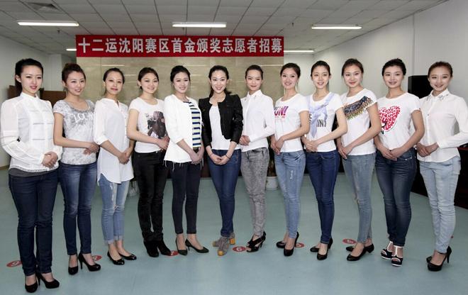 参加第十二届全运会首金志愿者选拔的姑娘们