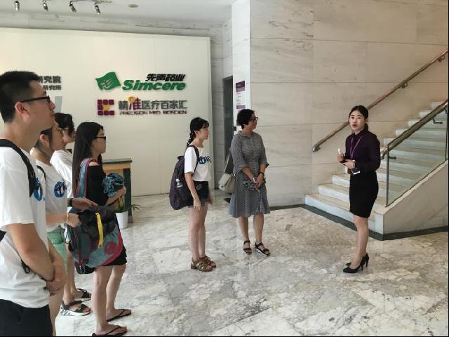 中国海洋大学赴江苏南京调研团纪实