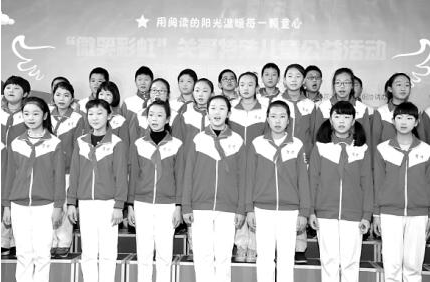 """北京:""""微笑彩虹""""公益活动进校园启动"""